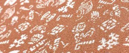 縁起の良い柄に身を包んで・・・ 竺仙「江戸小紋」と知念冬馬「紅型作品展」④