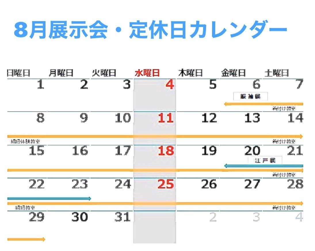 4BC25F92-F091-4B39-A312-EDA2FC74F3EB