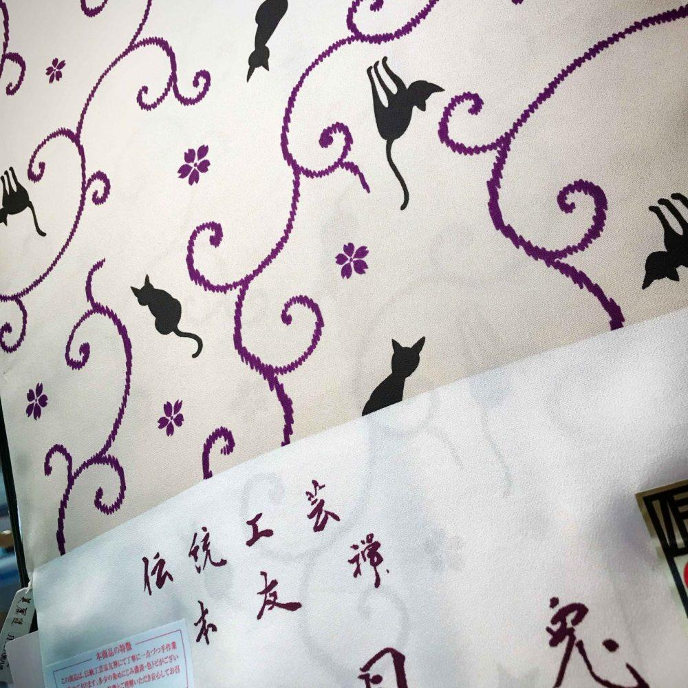 長襦袢-ネコと唐草柄